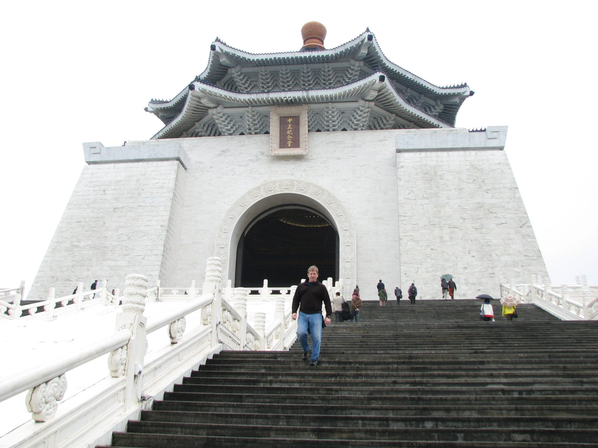 Descending the stairs of the Chiang Kai-shek Memorial Hall.